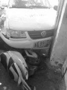 长沙女学员独自练车撞上居民楼 市交通局驾培处已介入