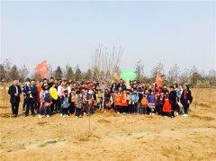 3.12植树节活动